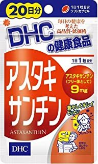 DHC 20日アスタキサンチン 20粒(6.4g) 3個セット