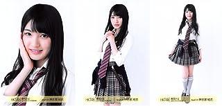 【神志那結衣】 公式生写真 HKT48 最高かよ 11.19 大阪会場 3種コンプ...