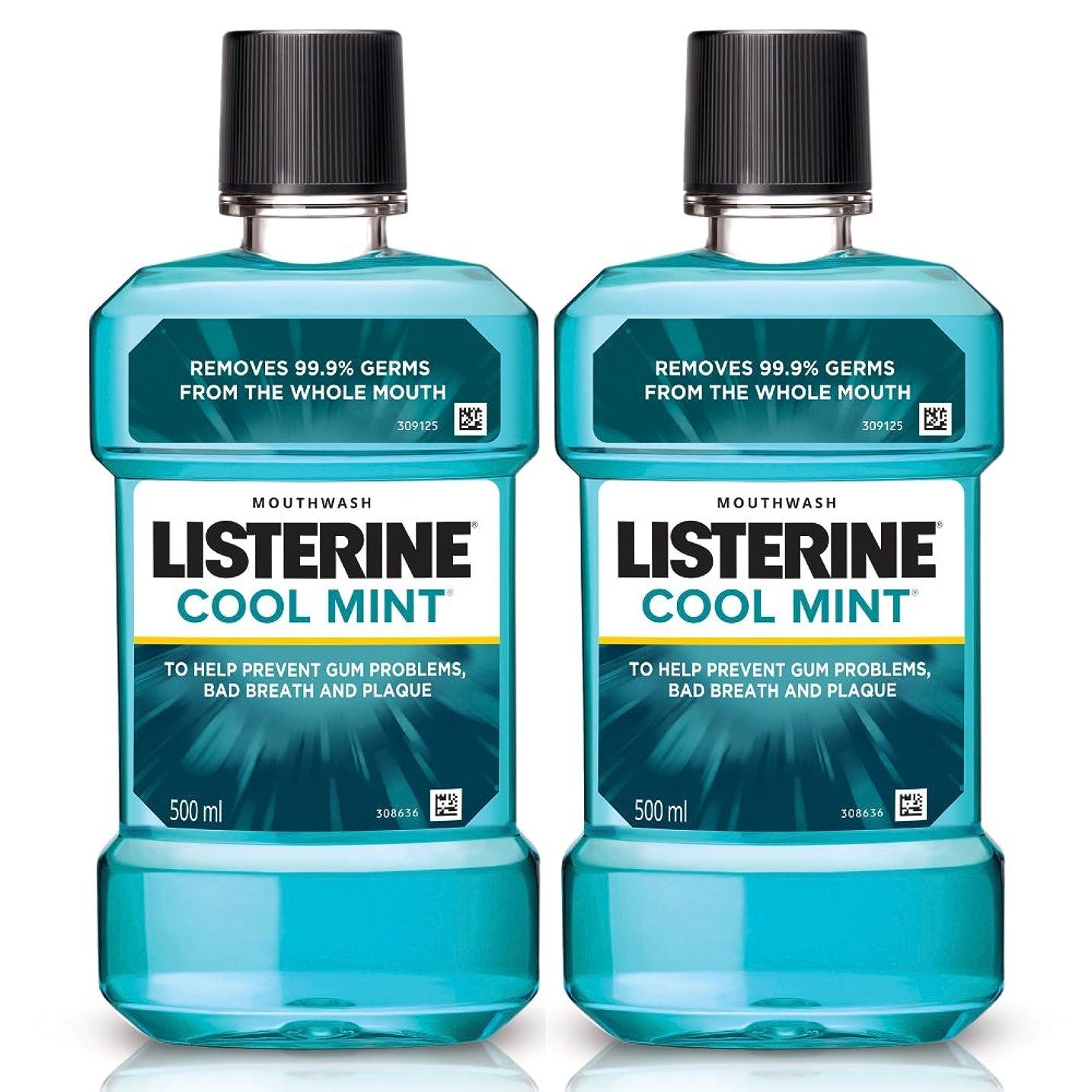 すみませんサドルエトナ山Listerine Cool Mint Mouthwash 500ml (Pack of 2)