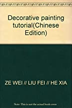 Decorative painting tutorial(Chinese Edition)