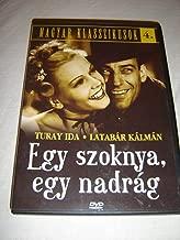 Egy szoknya, egy nadrág / Region 2 - Hungarian Film / Magyar Klasszikusok 4.