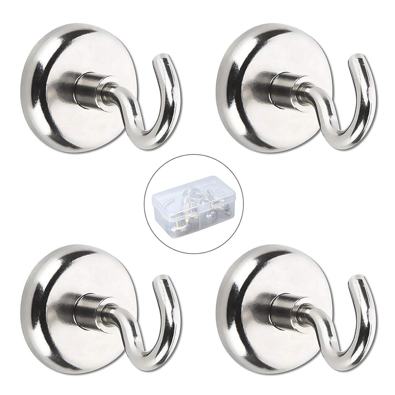 Fieldoor 44 Pound Strong Neodymium Indoor/Outdoor Magnet Hook, Heavy Duty Magnetic Hooks (4 Pack)