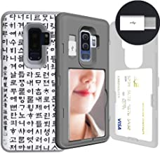 Galaxy S9 Plus, SKINU S9 Plus Wallet Charger [Hangul Pattern] Credit [S9 Plus Card Case] Holder ID Slot Card Case with Inner USB Type C Adapter and Mirror for Samsung Galaxy S9 Plus(2018) - Hangul/W