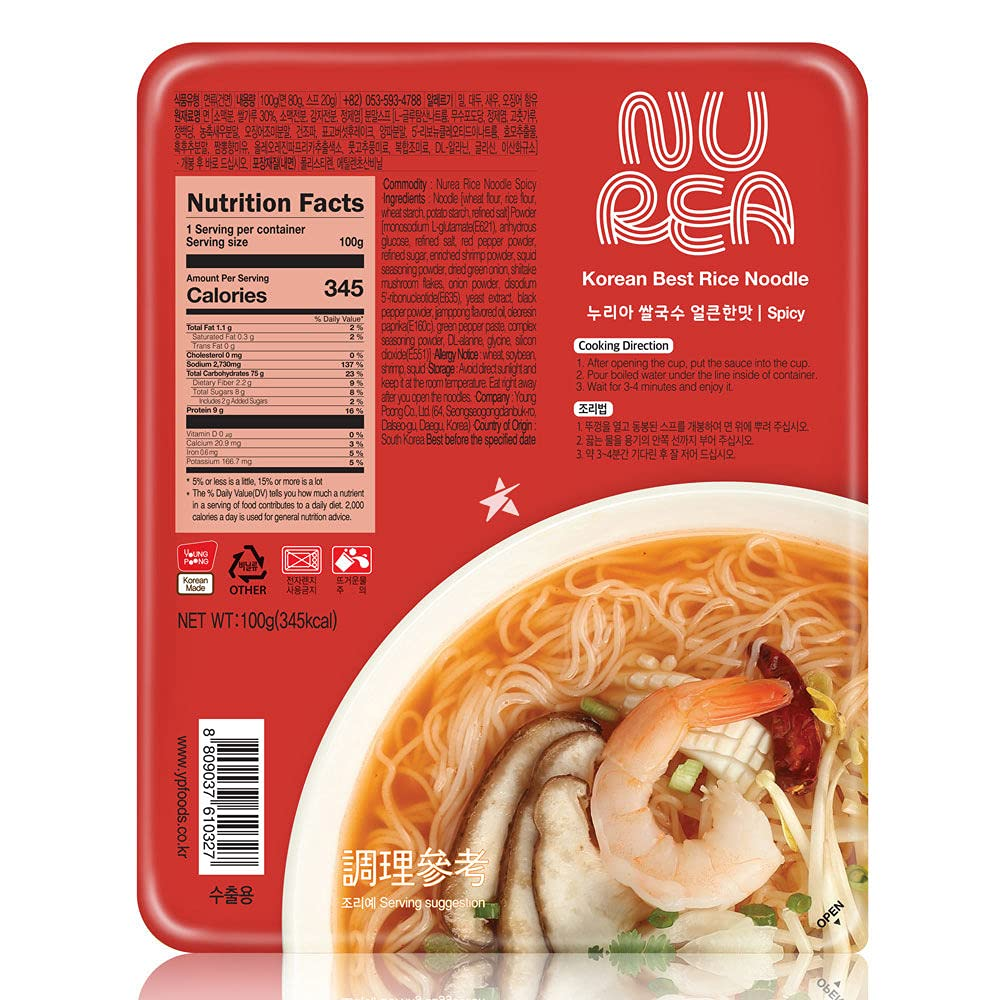 Max 53% OFF Nurea Instant Rice Noodle Spicy Flavour g. of pie overseas 2 100 Pack