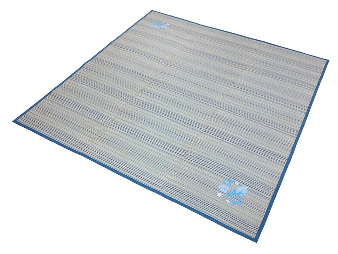 増強する賞賛する推定する大島屋 い草 ラグ 颯 コンパクト 3枚合せ ブルー 約180×180cm