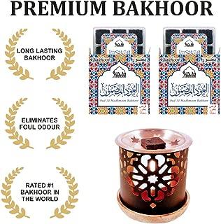 Dukhni Bakhoor – Oud Al Madhmoon - Set of 2 Premium BAKHOOR Incense - 9 Pieces in Each Box with Persian Exotic BAKHOOR Burner. Perfect for Indoors, Meditation, Relaxation, Unwinding, Chanting, Peace