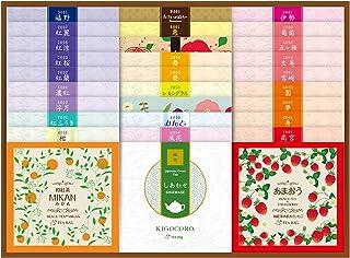 きごころ 和紅茶 ティーバッグギフト 30種入り 緑茶 日本茶入り のしあり 【お中元】