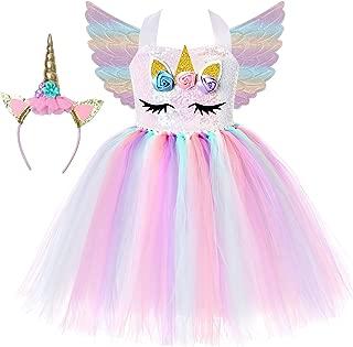 unicorn wings cozy