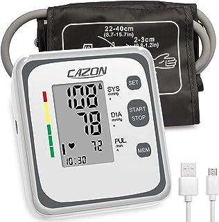 مانیتور فشار خون بازوی فوقانی ، دکمه های دستی اتوماتیک دیجیتال CAZON دیجیتال برای استفاده در منزل ، مانیتورینگ ضربان نبض با نمایشگر بزرگ ، حافظه 2x120 (سفید)