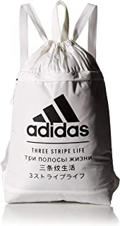 adidas Unisex-Adult Backpack 976713-P
