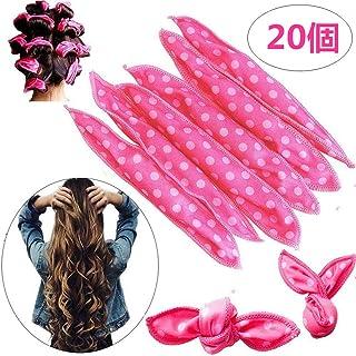 マジックカーラー手巻きカーラー 巻き髪 寝ながら 20個入り スポンジ ヘアカーラー スポンジ クリップ式 持ち運び パーマ 内巻き 変身カーラー 可愛い 髪に無害 ピンク