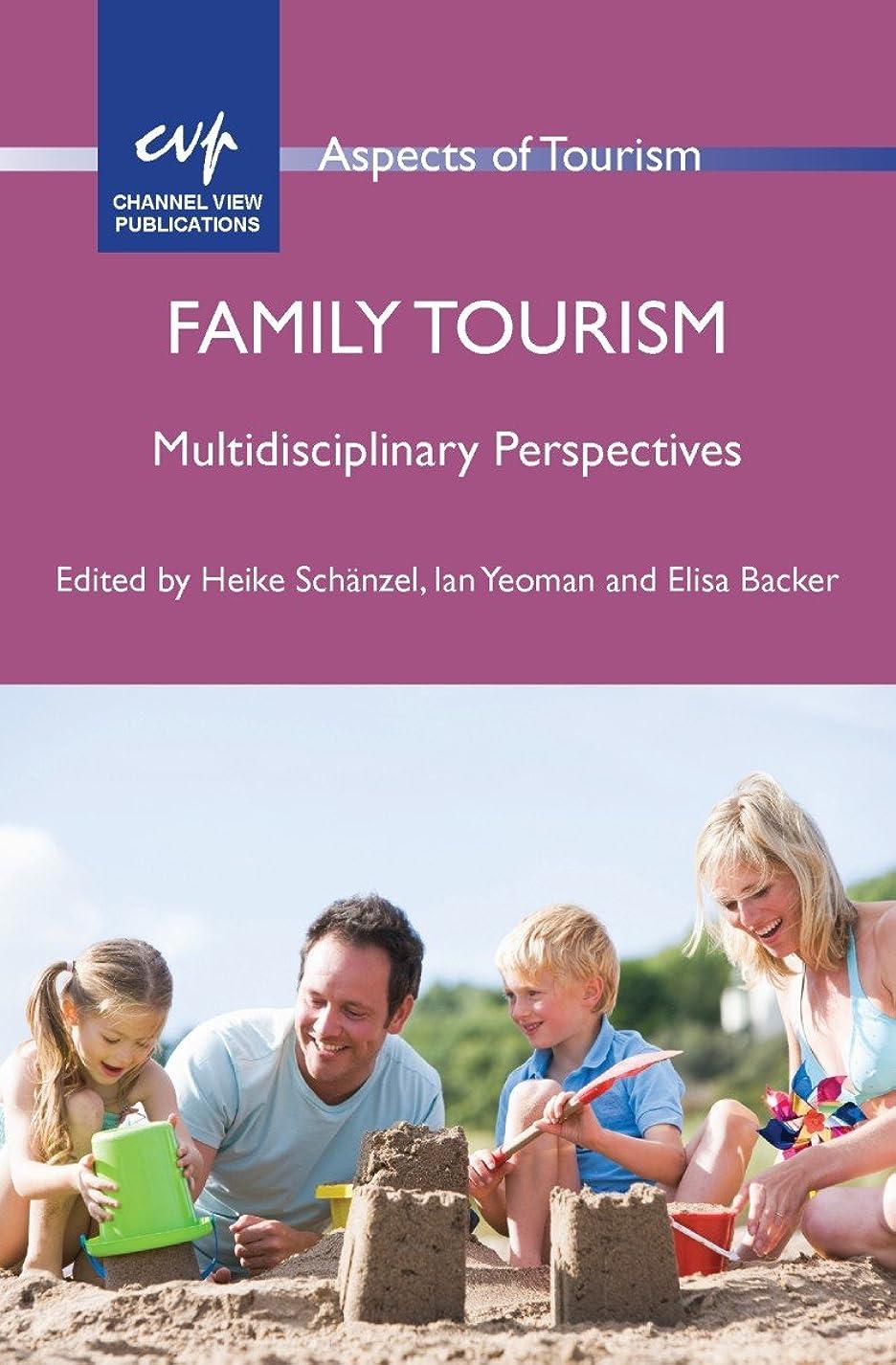 小石消化器海岸Family Tourism: Multidisciplinary Perspectives (Aspects of Tourism Book 56) (English Edition)