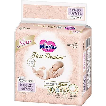 【テープ 新生児サイズ】 メリーズ ファーストプレミアム (お誕生~5000g) 20枚 2倍やわらかカシミヤタッチ