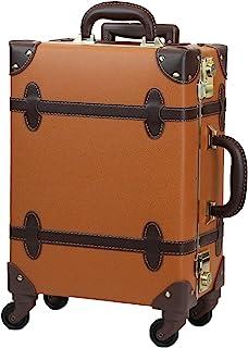MOIERG(モアエルグ)キャリーバッグ キャリーケース スーツケース 軽量 修学旅行 22色3サイズ