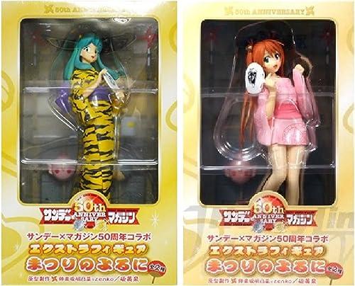 According to the Sunday Magazine x 50 anniversary collaboration EX Figure festival fair prize Sega (all set of 2) (japan import)