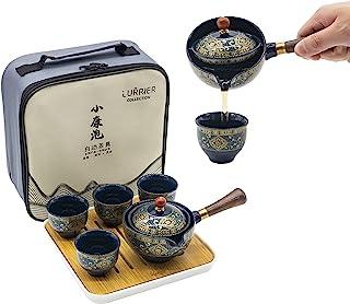ست چای چینی Gongfu چینی LURRIER ، ست قوری قابل حمل با چای ساز و دم کننده 360 چرخشی ، کیف قابل حمل همه در یک هدیه برای سفر ، خانه ، هدیه ، فضای باز و دفتر (آبی گلدار)