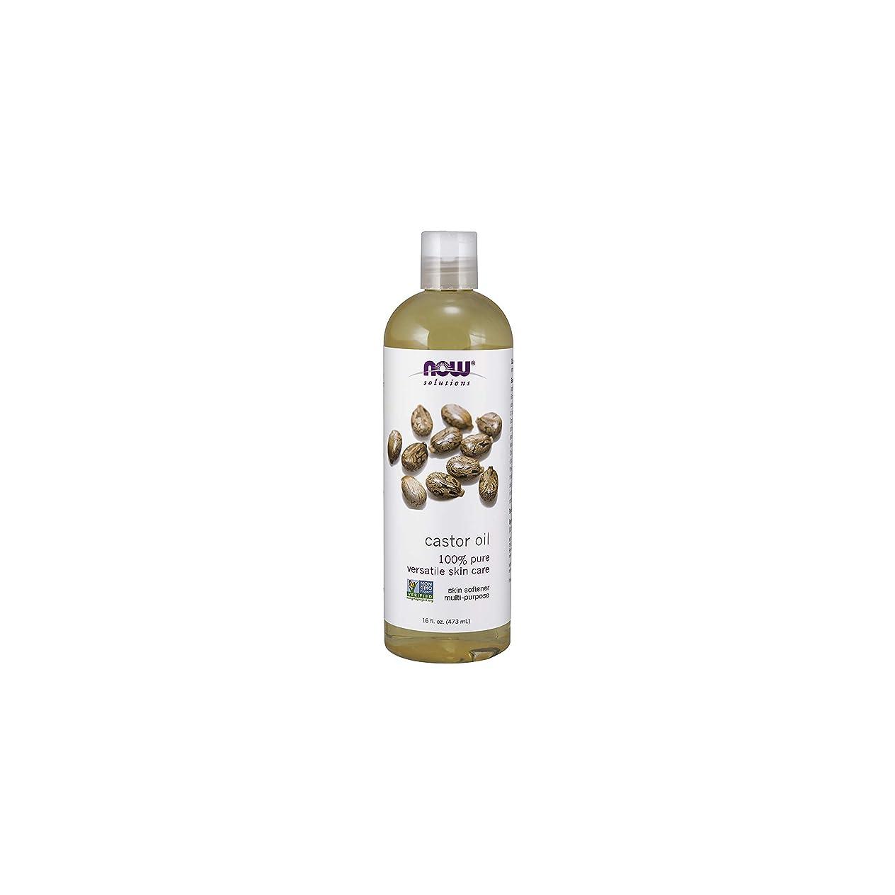 明確な光沢効果NOW Foods Castor Oil, Pure, 16 ounce (Pack of 2)
