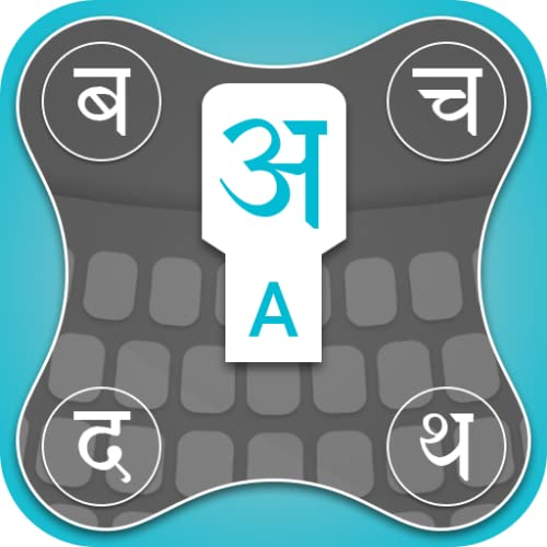 Hindi Keyboard - Emojis,Sticker & GIFs