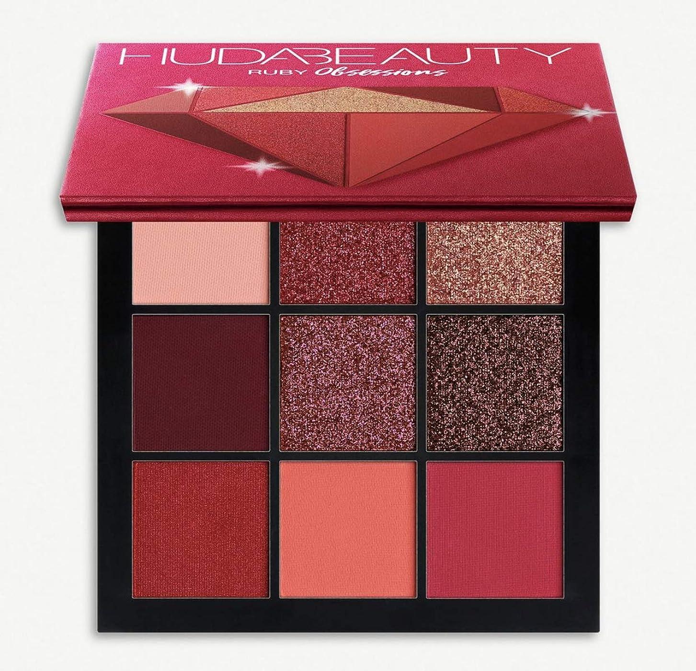 ステレオタイプ記憶に残る忙しいHuda Beauty Obsessions Palette Ruby [並行輸入品]