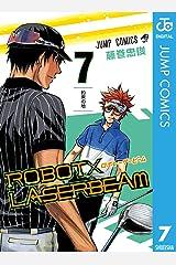 ROBOT×LASERBEAM 7 (ジャンプコミックスDIGITAL) Kindle版