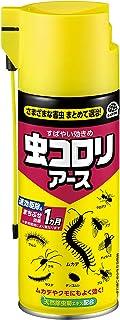 虫コロリアース エアゾール 不快害虫用殺虫スプレー [300mL]