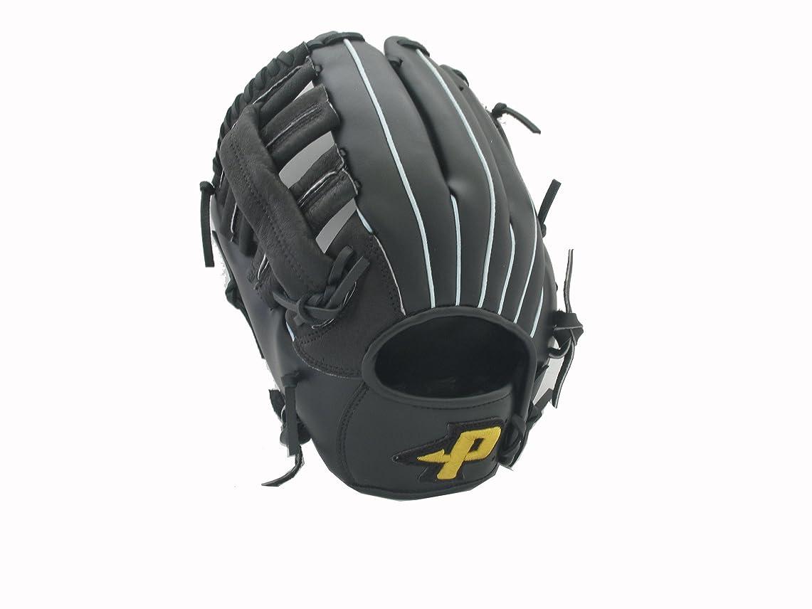 スリップシューズ同等のゲームサクライ貿易(SAKURAI) Promark(プロマーク) 野球 一般ソフトボール用 グラブ(グローブ) 左利き用 オールラウンド用 PGS-3055