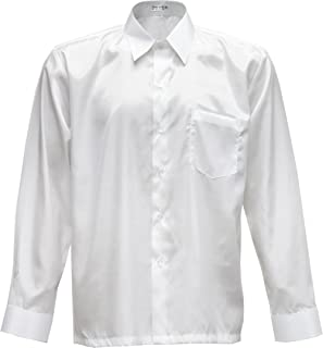 Panashop Men's Casual Long Sleeve Shirts Thai Silk
