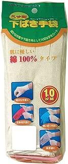 おたふく手袋 綿下ばき手袋 10双組 M G-570