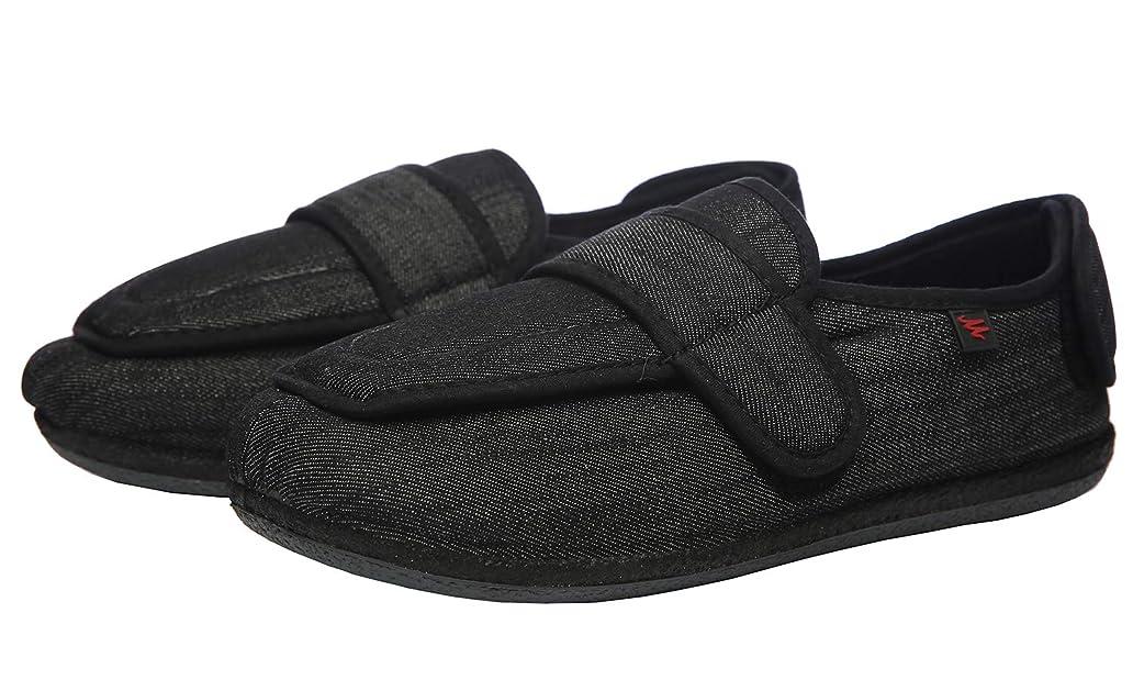 フォーム哺乳類かけがえのないD.IIZOO 軽量 快適 介護シューズ メンズ リハビリシューズ 室外 室内 介護靴 老人 高齢者用靴 ウォーキングシューズ 柔らかく 歩きやすい 通気性 痛くない 男性用 おしゃれ (グレー, 28.7CM)