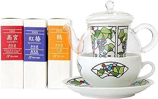 きごころ 和紅茶 ギフト 有田焼 茶器 セット (ビートロ葡萄)