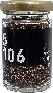 See Smell Taste Grains Of Paradise Whole, 1.3-Ounce Jar