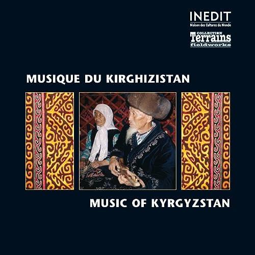 Daanishman (Chant et luth komuz / Singing and Lute Komuz)