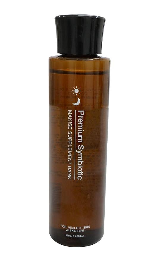 こんにちは部屋を掃除する忘れられない化粧水 プレミアム?シンビオティック 肌のリズムにあった最適なケアローション 150ML
