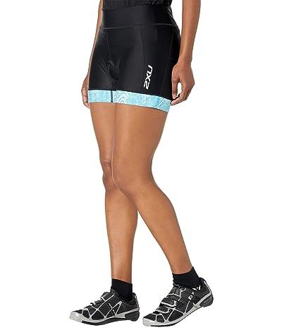 2XU 4.5 Perform Tri Shorts
