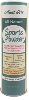 Aunt K's Sports Powder   100% All-Natural and Safe - Talcum-Free/Cornstarch-Free Anti-Chafing Powder for Athletes & Bicycl...