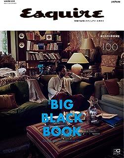 Esquire The Big Black Book(エスクァイア・ザ・ビッグ・ブラック・ブック) WINTER 2019 (2019-11-25) [雑誌]
