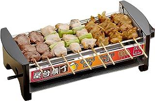 三ッ谷電機 屋台横丁 卓上焼き鳥 焼肉 たこ焼き器 MYT-800