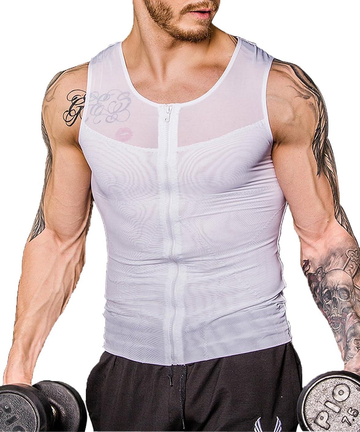 Shaxea Zipper Men's Strong Compression Shirt to Hide Gynecomastia Body Shaper Chest Slimming Body Shaper fit Undershirt
