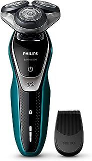 Amazon.es: philips serie 5000 - Afeitadoras eléctricas rotativas para hombre / Afeitadoras ...: Belleza