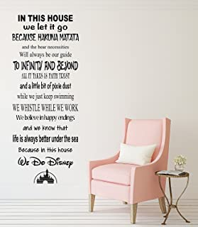 In This House We Do Disney Famous Movie Quote Wall Decal Living Room Decor Art Vinyl