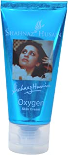 Shahnaz Husain Oxygen Skin Cream 50g (Pack of 2) Free Expedited Shipping!