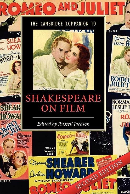 シリングほんの普遍的なThe Cambridge Companion to Shakespeare on Film (Cambridge Companions to Literature)