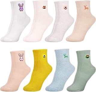 Womens Socks Casual Colorful Novelty Animal Comfortable Cute Stockings 100% Cotton 8 Pairs