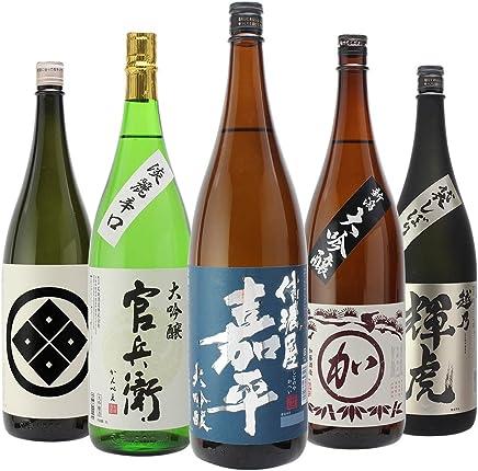衝撃の51%オフ 日本酒の最高峰 バイヤー渾身の大吟醸1.8L 5本セット 日本酒 飲み比べ