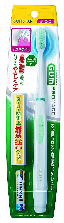 不完全な政治光沢のあるGUM(ガム) 歯周プロケア 音波振動アシスト歯ブラシ GS-03 ハグキケア毛