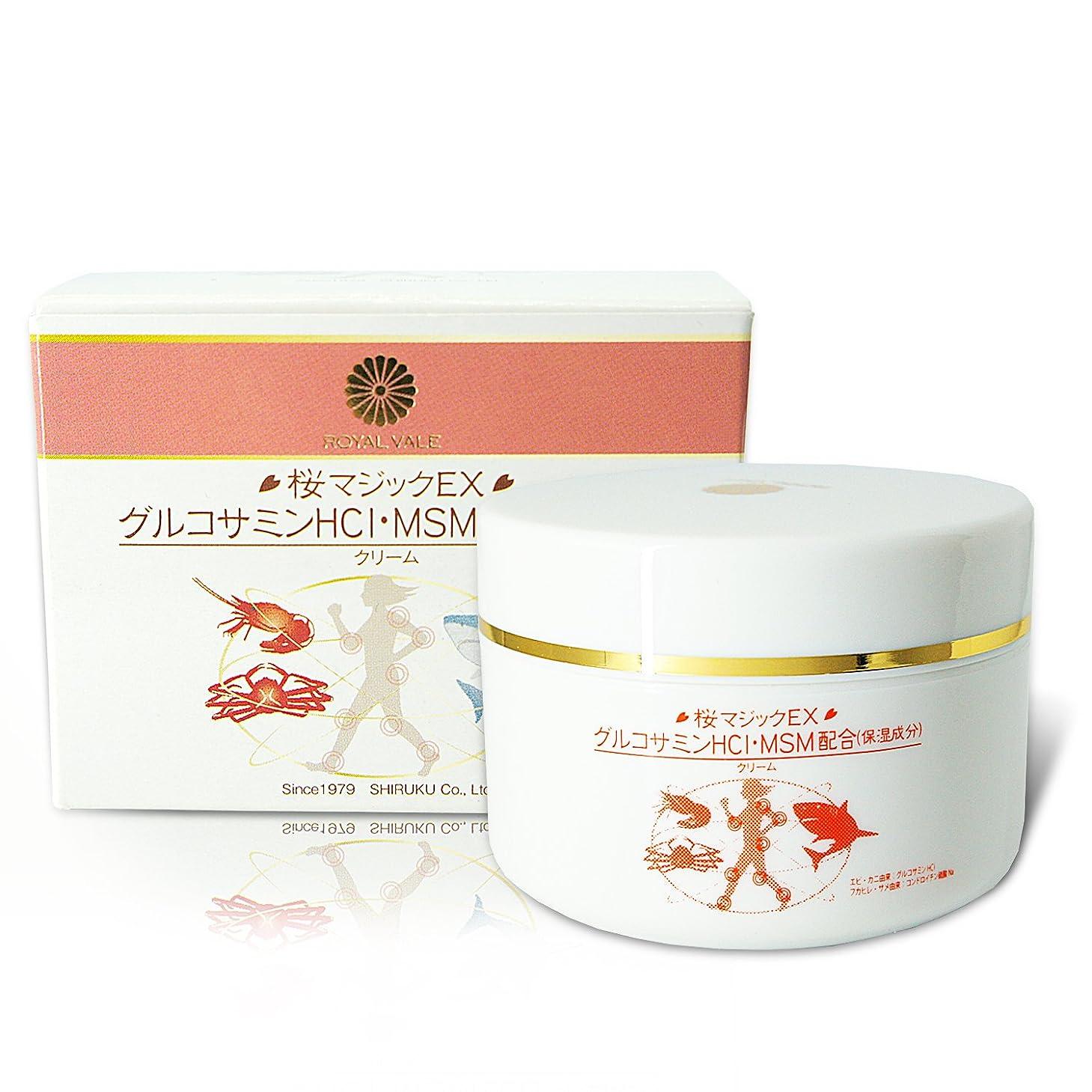自宅で選出する魅惑的な桜マジックEXクリ-ム
