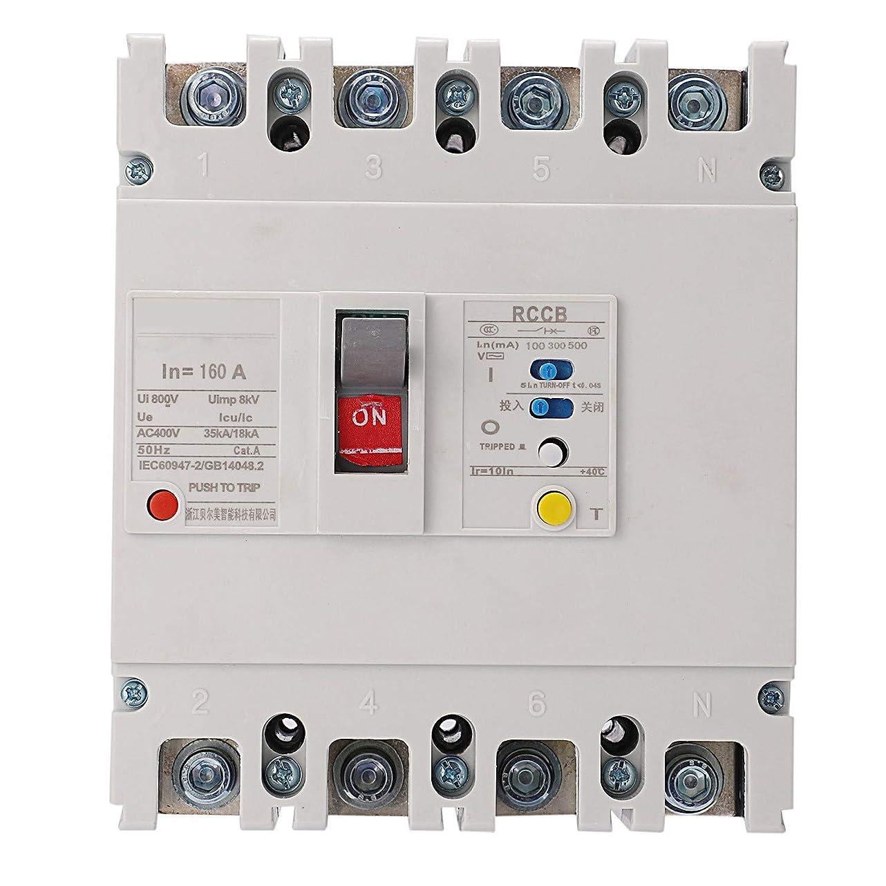 担当者表示近々ZJN-JN 遮断器 漏れサーキットブレーカー、BEM1LE-4300分の250 160A 3P + Nエアスイッチ漏れ低電圧モールドケース