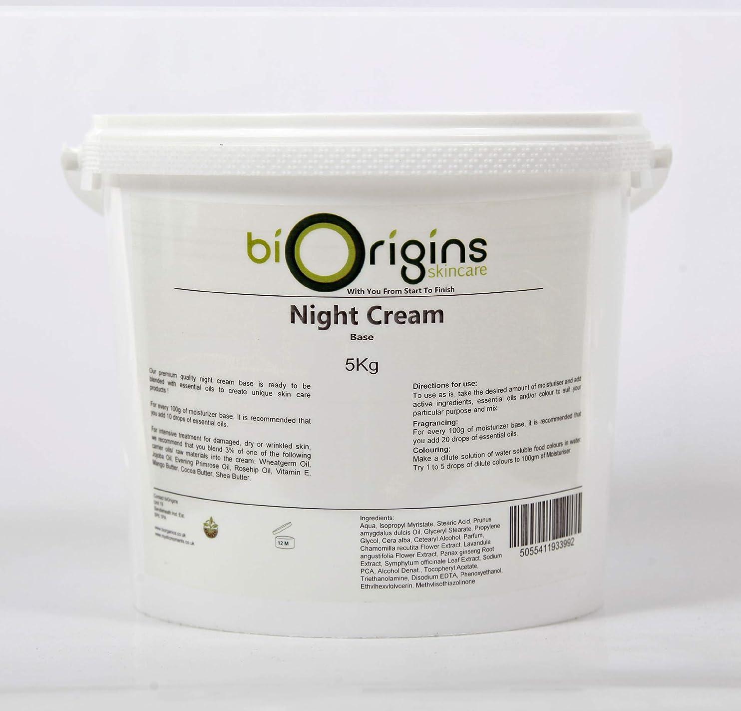 市民隠盲目Night Cream - Botanical Skincare Base - 5Kg