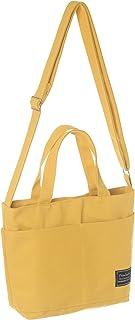 AOCINA Canvas Crossbody Bags for Women Tote Bag Shoulder Purses and Handbags for Teen Girls Women (Canvas-A Yellow)