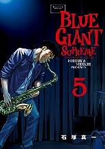 表紙: BLUE GIANT SUPREME(5) (ビッグコミックススペシャル) | 石塚真一